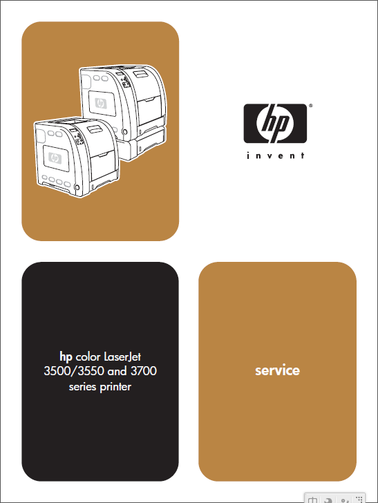 HP Color LaserJet 3500 3550 3700 Service Manual-1