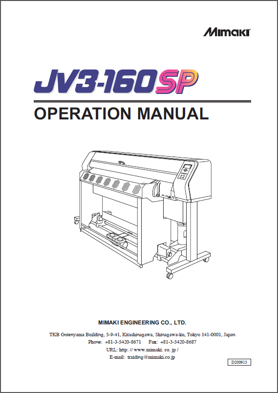 MIMAKI_JV3_160SP_Maintenence_Manual_D500231_2004_v1-6