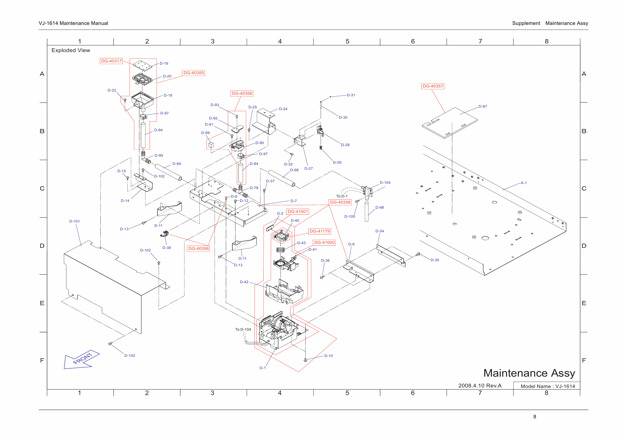 hp printer parts diagram