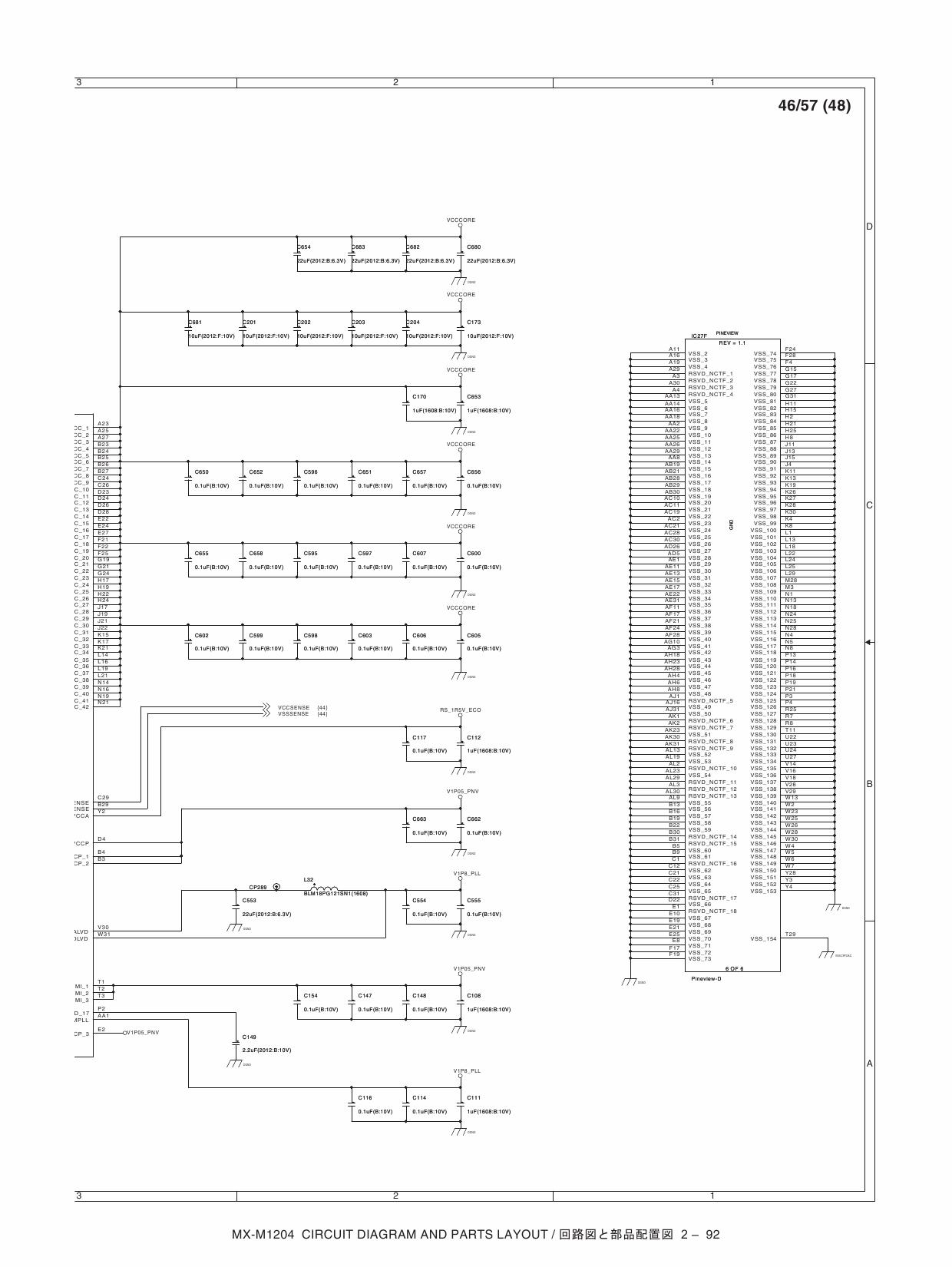sharp mx m904 m1054 m1204 circuit diagrams