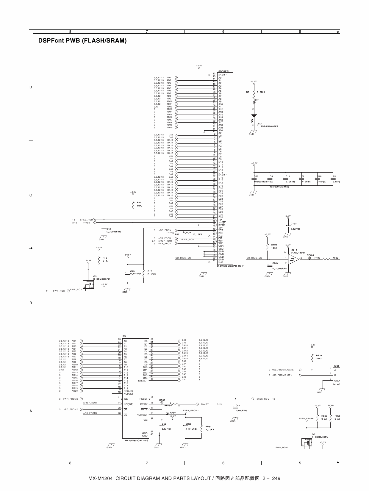 sharp mx m904 m1054 m1204 circuit diagrams