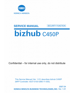 Konica-Minolta bizhub C450P SECURITY-FUNCTION Service Manual
