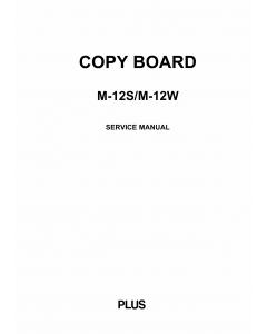 Konica-Minolta magicolor CopyBoard M-12S M-12W Service Manual