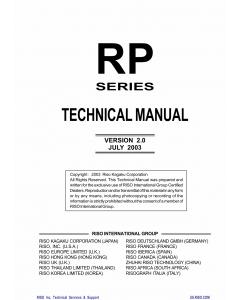 RISO RP 3100 3500 3590 3700 3790 TECHNICAL Service Manual