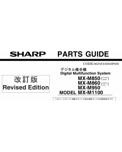 SHARP MX M850 M860 M950 M1100 Parts Manual