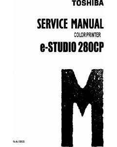 TOSHIBA e-STUDIO 280CP Service Manual